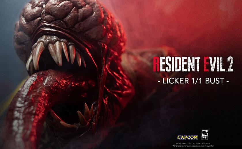 Resident Evil 2 Tiefgarage