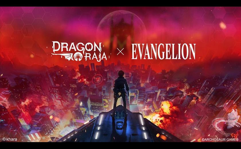 Dragon Raja x Evangelion's Collaboration Event